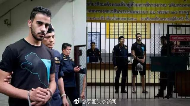 此前在泰国被捕的阿雷比 图丨泰国头条新闻微博