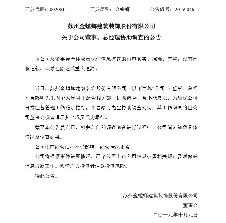 冯吉龙:玉米需求真正好转至少出现在明年6月份