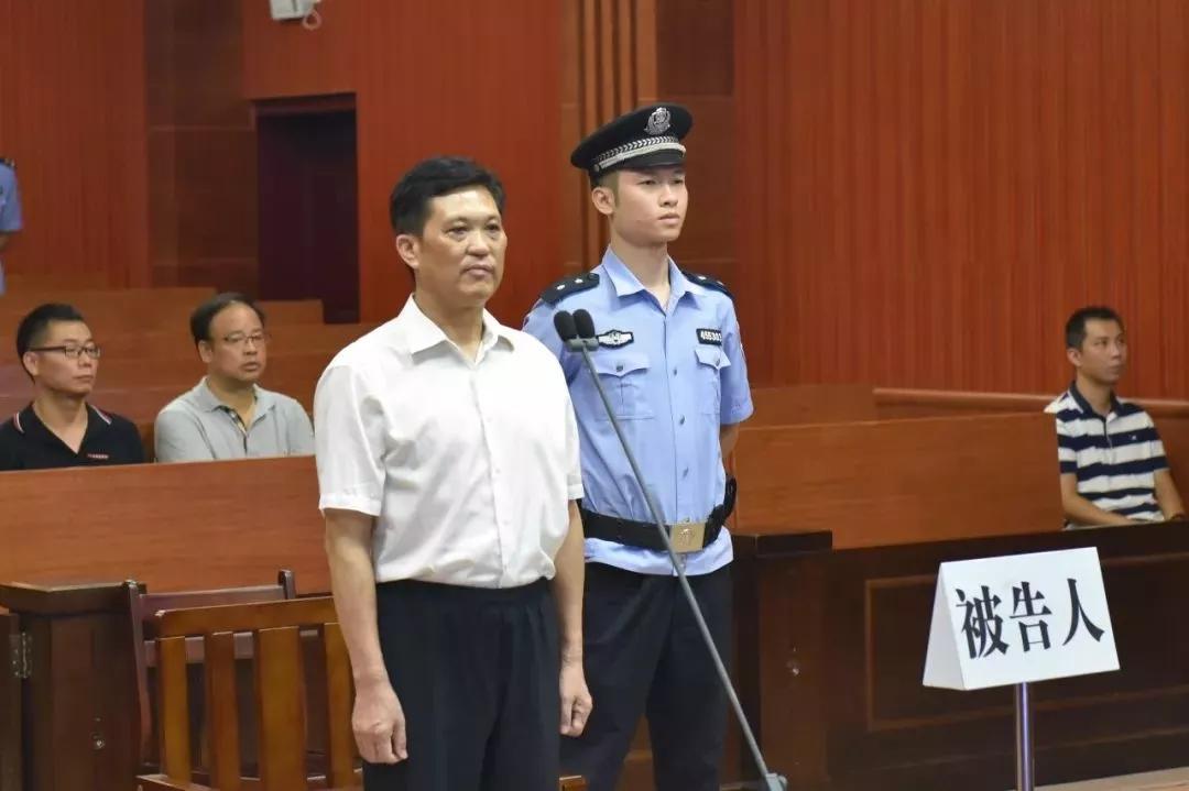 廣西金融工作辦公室原副主任鄭見龍遭指控受賄1460萬元