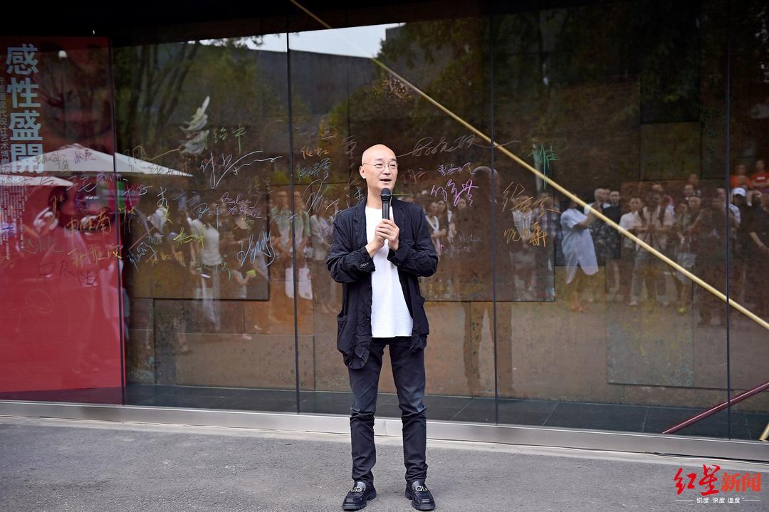 许燎源现代设计艺术博物馆首届双年展开幕