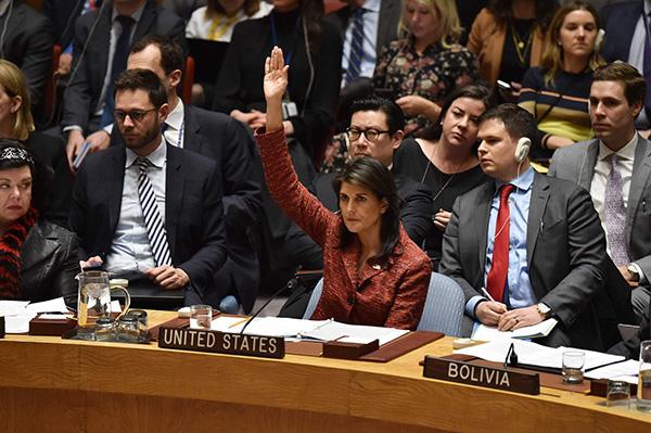 当地时间2018年4月10日,美国纽约,联合国安理会未能通过美国起草的叙利亚化武袭击调查机制决议草案。视觉中国 图