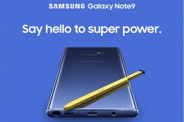 Note 9领衔 三星8月30日发布一大波儿新品