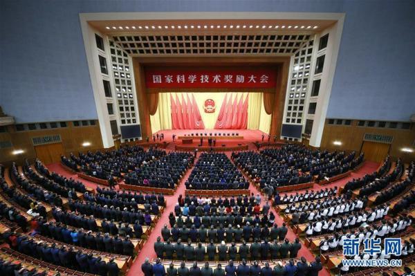 1月8日,中共中央、国务院在北京隆重举行国家科学技术奖励大会。 新华网 图