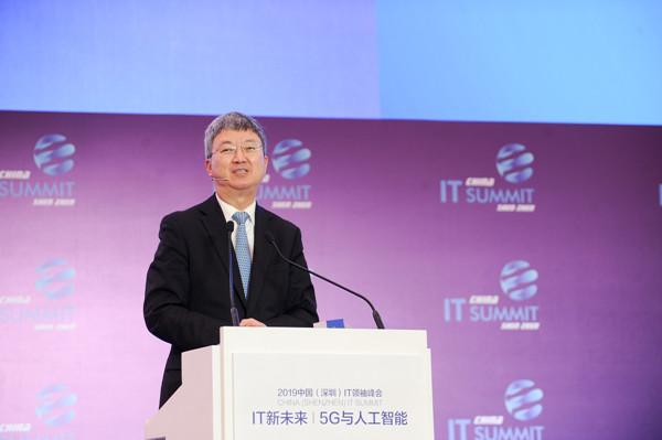 朱民:未来几年中国在环境基础上投资会世界领先