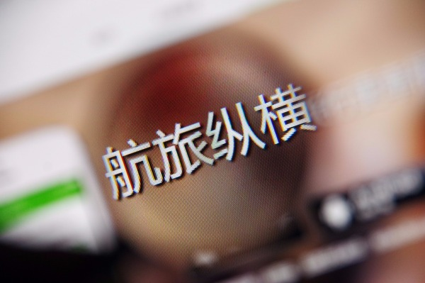 9月27日央行开展300亿元逆回购操作