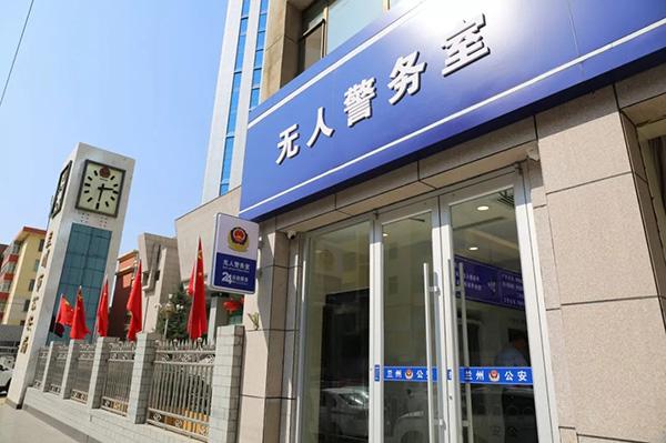 17日资金路线:主力净流出591亿元 龙虎榜机构抢筹3股