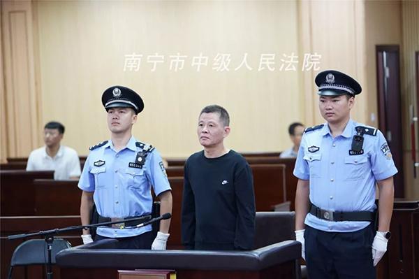 被告人李向幸听判