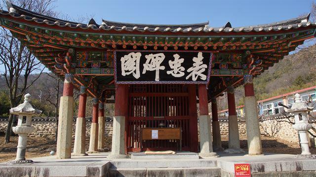 表忠碑设立于朝鲜英祖时期(《韩国日报》)