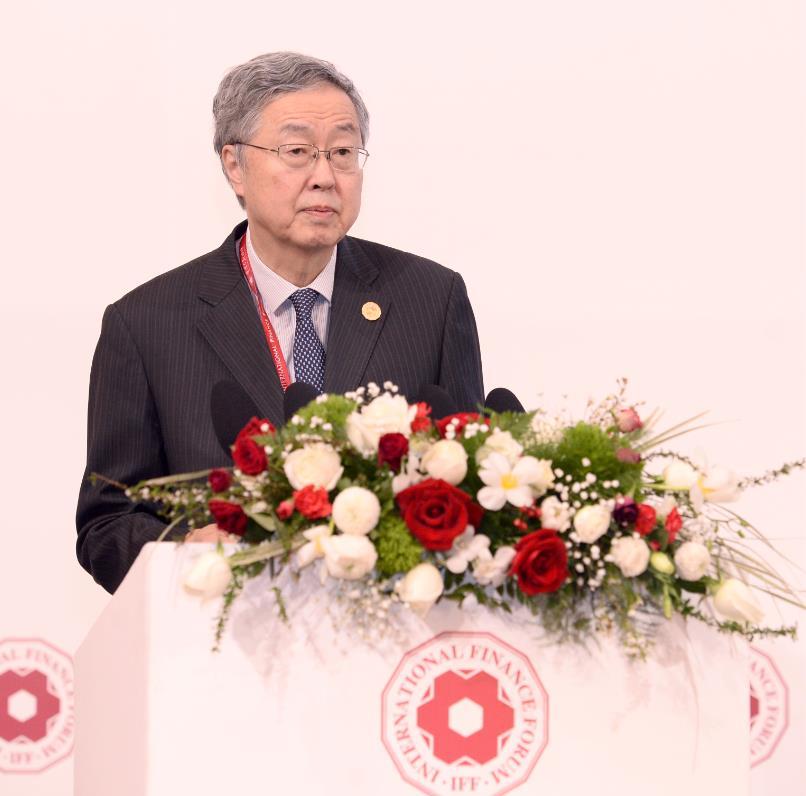 周小川:全球亟待建立更加强韧的经济体系推动健康增长