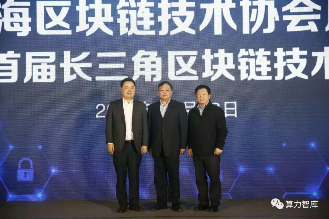 杨浦再发大招 资本新玩法助力上海跻身全球区块链中心