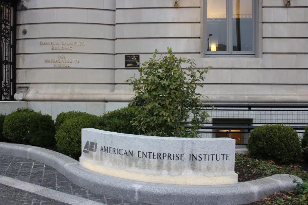 """""""智库街""""上的美国企业研究所。摄:邢晓婧"""