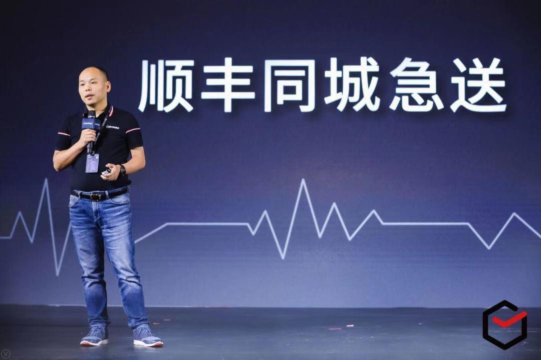 搶食即時物流,專訪順豐同城CEO獨立運營后如何破局?