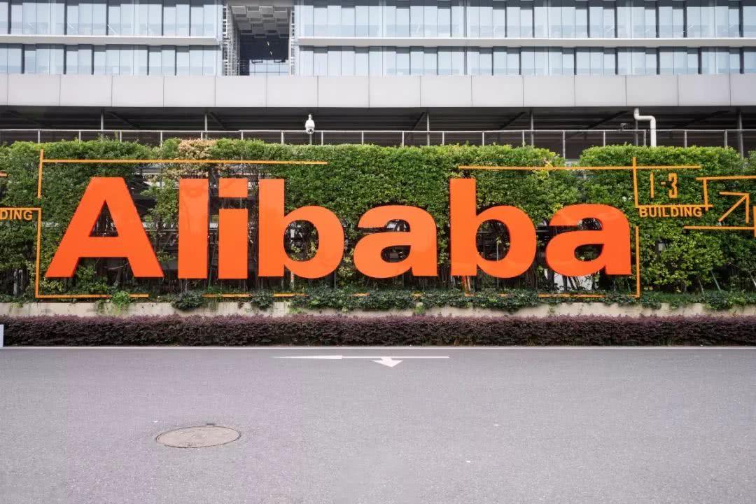 阿里巴巴重返港交所 募資100億-150億美元