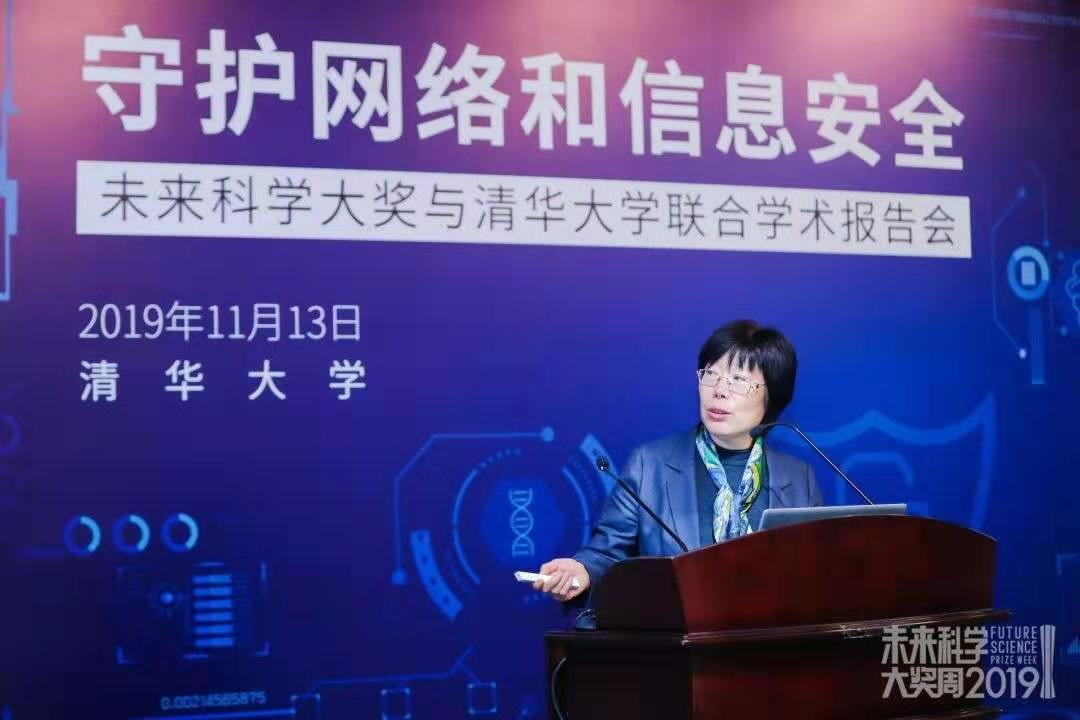 王小云在清华大学做学术报告。未来论坛 供图