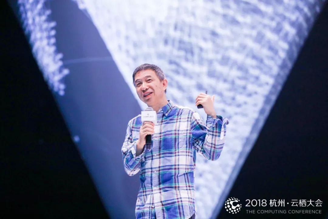 王坚在云栖大会上演讲