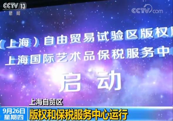 中行副行长:未来五年将在长三角新投入1万亿信贷资源