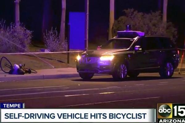 自动驾驶汽车发生了第一起撞到行人导致其死亡的事故