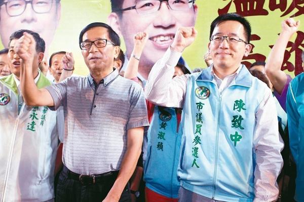 陈水扁参加儿子陈致中的选举造势晚会。(图片来源:台湾《联合报》)