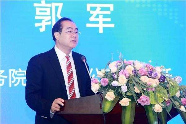 郭军履新全国政协副秘书长,原国侨办领导去向悉数披露