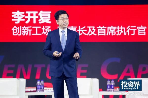 李开复:中国仍有四大增长机会 人口红利可继续挖掘