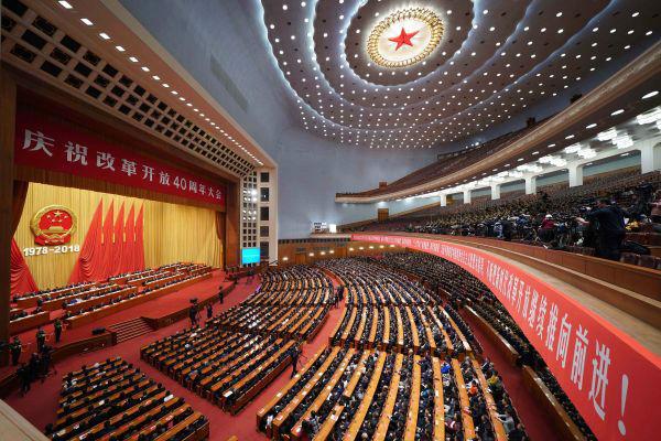 12月18日,祝贺改革盛开40周年大会在北京隆重举走。(新华社)
