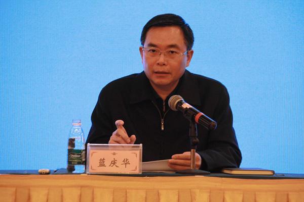 重庆市委:蓝庆华任重庆市璧山区委书记