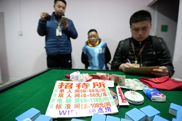 中年妇女拿在手里吸收顾客的纸牌子 本文图均为 武汉市公安局 供图