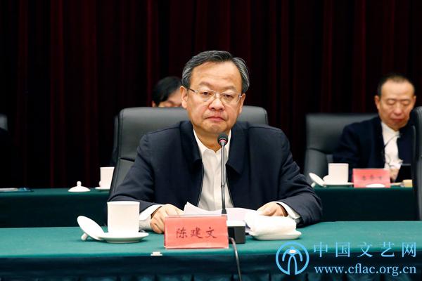 1月17日,中国文联十届四次全委会第二次全体会议在京召开。图为中国文联党组成员、副主席陈建文主持会议。 中国文艺网 图