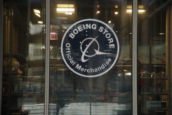 美国芝加哥拍摄的波音公司总部外景。新华社发(乔尔・莱纳摄)