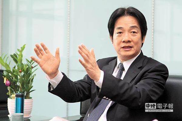 """赖清德登记参选民进党2020台湾地区领导人初选。(图片来源:台湾""""中时电子报"""")"""