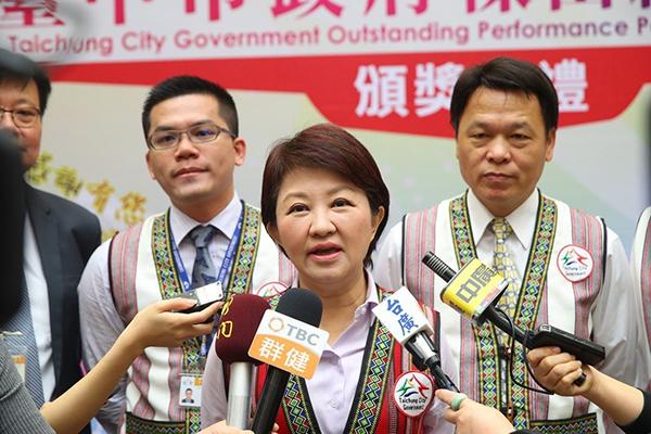 台中市长卢秀燕。(图片来源:台湾《联合报》)