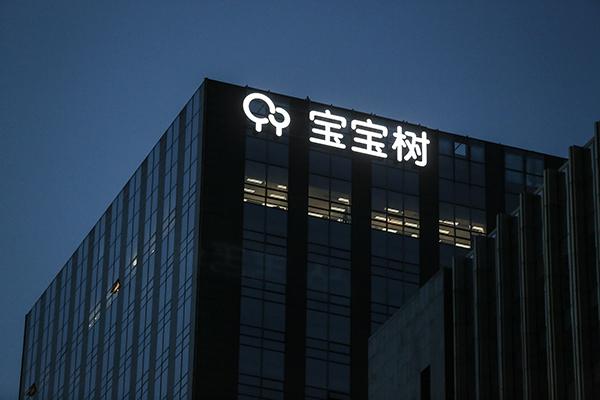 联想集团杨元庆:不忘初心,产业报国