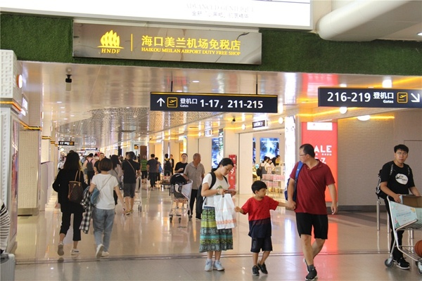 海口机场免税店多举措迎国庆免税购物高峰