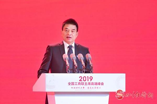 国泰君安今日正式换帅 贺青接替杨德红任党委书记