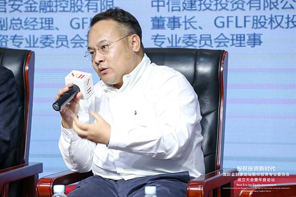 中信建投投资董事长:科创板将面临几个重要挑战时刻