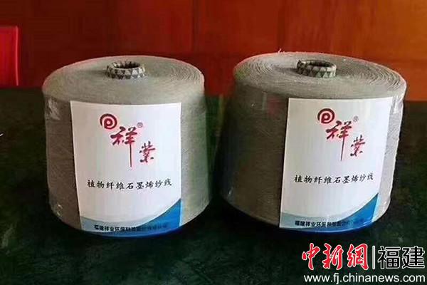 """港商颜章根获国家专利 """"植物纤维+石墨烯""""撬动纺织变革"""