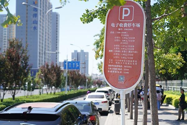 电子收费标识牌。视觉中国 原料图