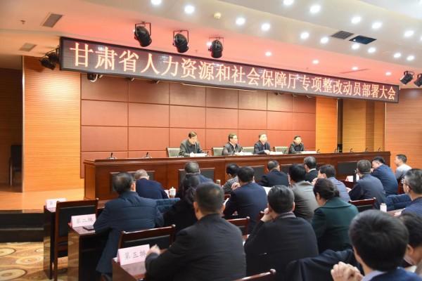 北京对共享电单车企业开出首张罚单