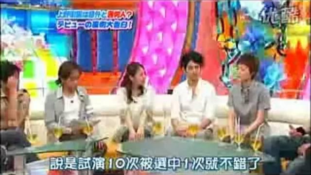 松冈茉优也说本身差不多往过100场面试,才拿到助理主办人的做事。