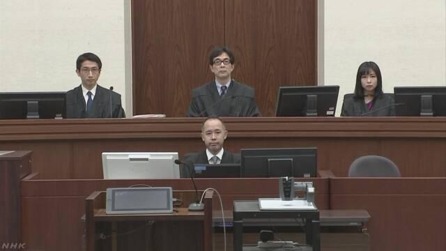 庭审现场 图丨NHK