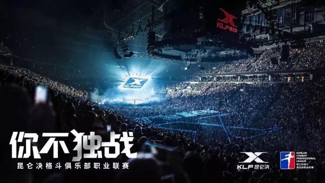 2019年3月16日昆仑决俱乐部联赛 上海刚锋VS武汉壮格 [视频]