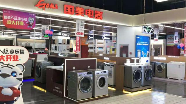 2018中国连锁百强:大超市增长趋弱 百货店艰难破局