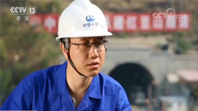 中铁十局大临铁路项目部经理赵宇