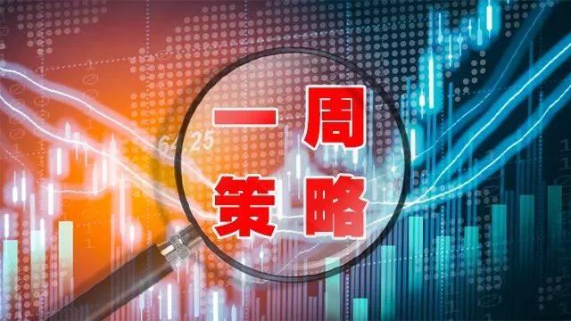 华海药业披露缬沙坦事件新进展 半年净利增长近五成