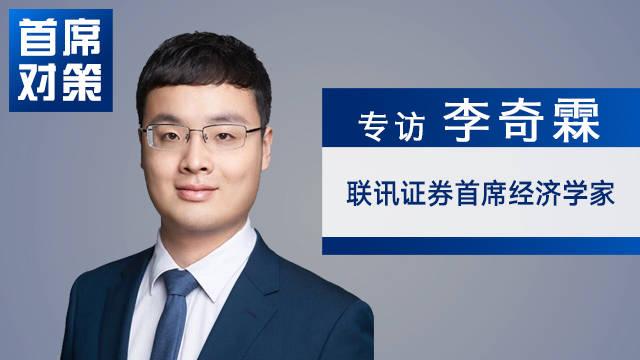 华为徐直军:5G发展要看中国 中国5G基站将占全球一半
