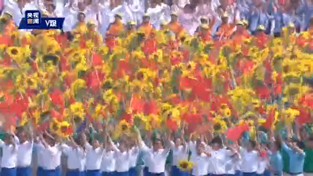 守护香港大联盟宣布组万人义工队国庆护旗