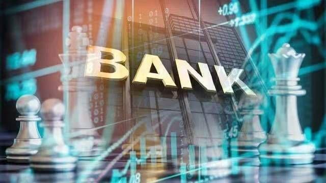 节后一大波银行股权拍卖 含3家H股2家A股排队银行