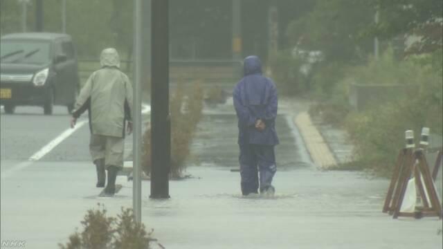 """台风""""海贝思""""正肆虐日本。(图源:NKH)"""