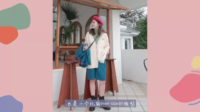 内搭怎么穿,才能拥有秋冬时髦感?