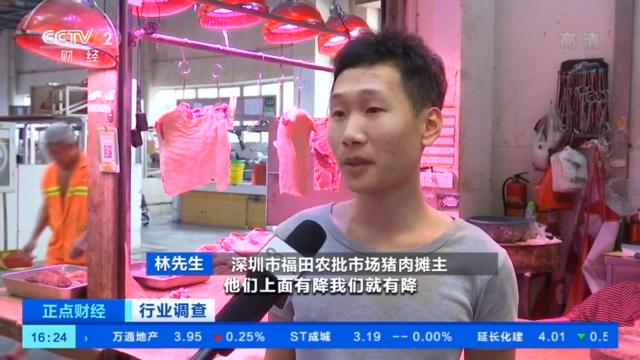 特斯拉终于服软:在中国做生意 就要守中国的规矩